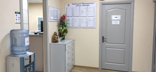 Медицинский центр «Релайф»