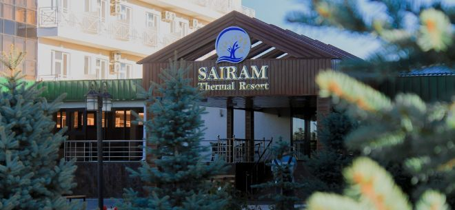 Санаторий Sairam Thermal Resort
