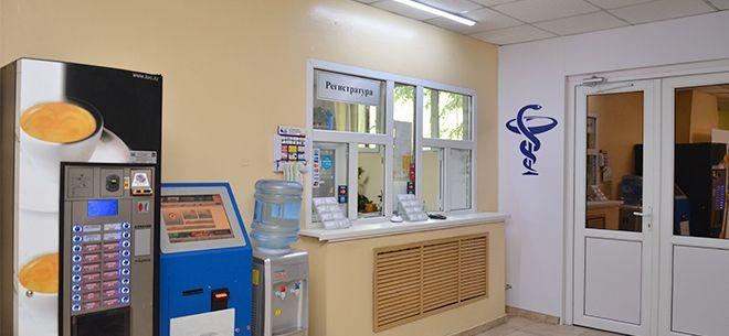 Медицинский центр «АДКМед»