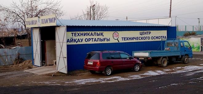 Технический осмотр на Гагарина