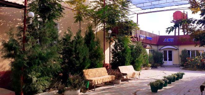 Санаторий Аян (Сарыагаш)