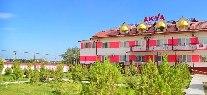 Санаторий «Аква Минерал Сарыагаш»