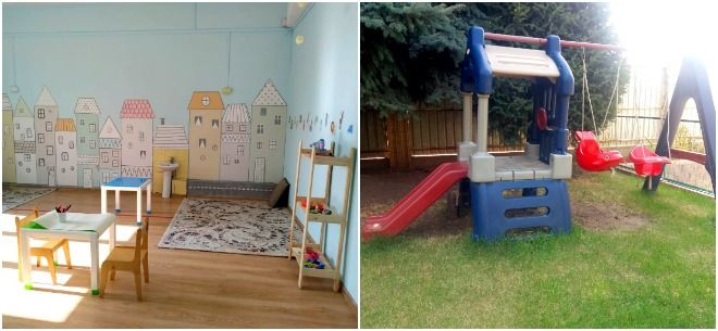 Детский центр HOME ACADEMY