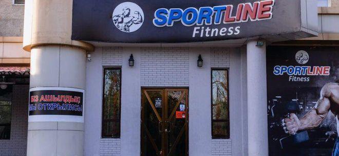 Фитнес клуб Sportline