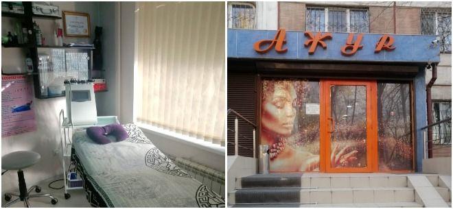 Салон красоты «Ажур»