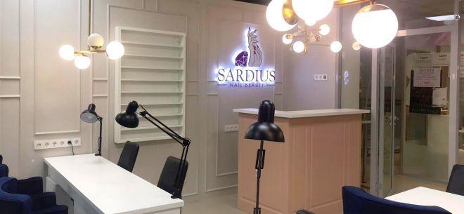 Салон SARDIUS