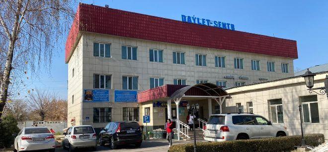 Медицинский центр «Даулет-Центр»