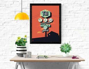 Пусть стена напоминает вам о важном! Мотивационные постеры от WALP by Polivanov Studio&Karmanov со скидкой 37%!