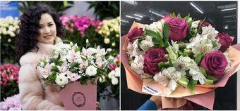 Цветочный магазин «Гулдер-Ай»