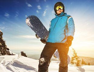 Зима с удовольствием! Прокат комплектов лыж и сноубордов, а также ботинок в сети магазинов проката Skadi со скидкой до 40%!