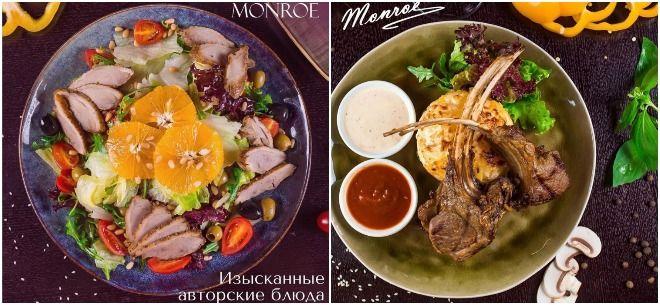 Ресторан Monroe