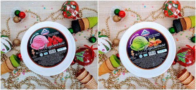 «Кокшетауское мороженое»