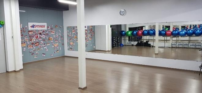 Фитнес-клуб «Артурион»