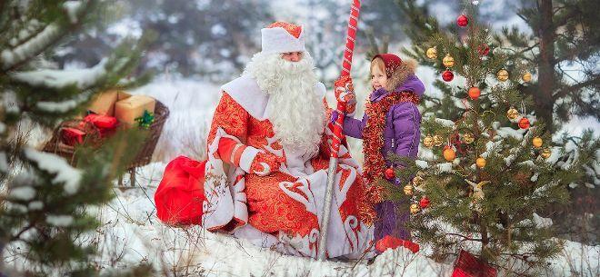 Компания «Почта Деда Мороза», 2