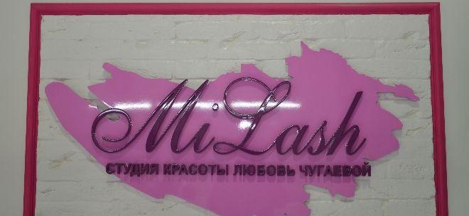 Салон красоты Milash