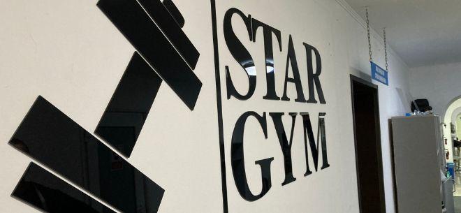 Фитнес-клуб STAR GYM