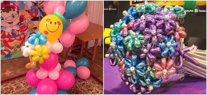 Магазин праздничных товаров BigBubble