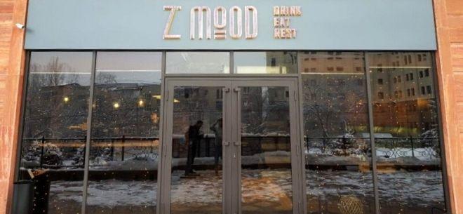 Ресторан ZMood