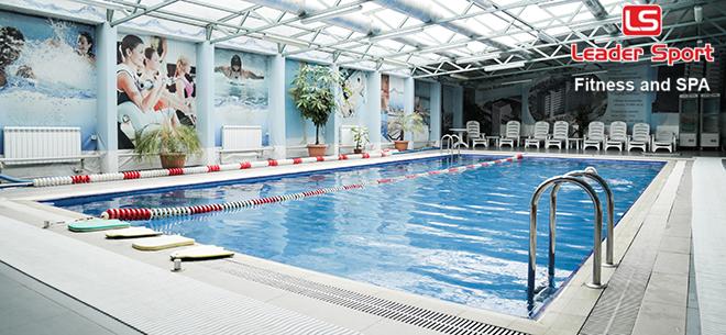 Leader Sport fitness club & SPA