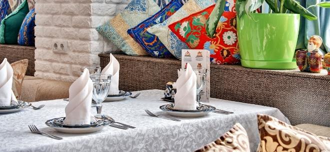 Ресторан Rabiya