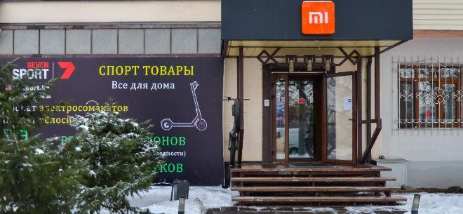 Спортивный магазин 7sport.kz