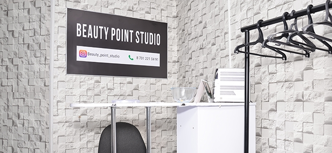Салон красоты Beauty point studio