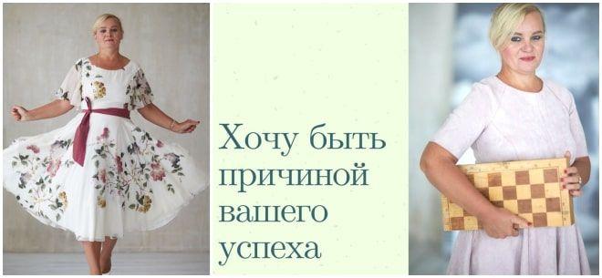 «Евразийский Центр Скорочтения»