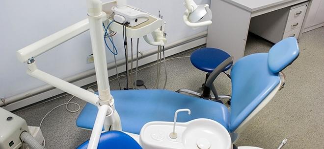 Стоматолог Гаухар Амангельдиевна