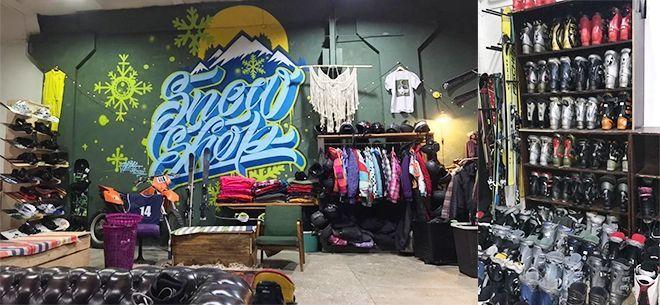 Магазин SnowShop