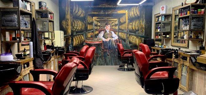 City Barber на Аскарова