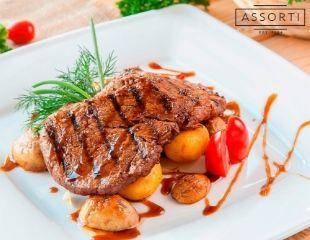 Итальянская паста, десерты, восхитительные завтраки и другие блюда с авторской подачей, а также изысканная атмосфера в ресторане ASSORTI MEGA на Розыбакиева! Скидка 50% на меню и бар!