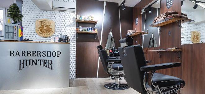 Hunter Barbershop
