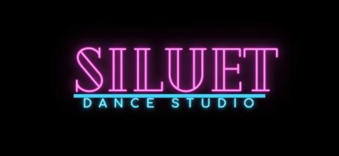 Студия танцев Siluet