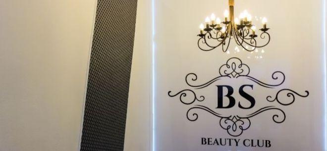 BS beauty club на Рыскулбекова