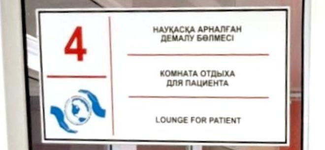 Косметолог Татьяна Лоренс