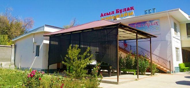 Санаторий «Асыл Булак» в Сарыагаше