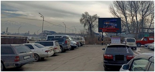 Avtokinoteatr Almaty