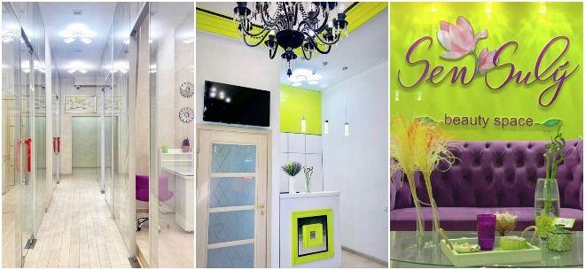 Салон красоты Sen Suly