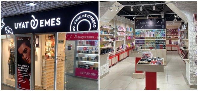 Магазин для взрослых Uyat emes