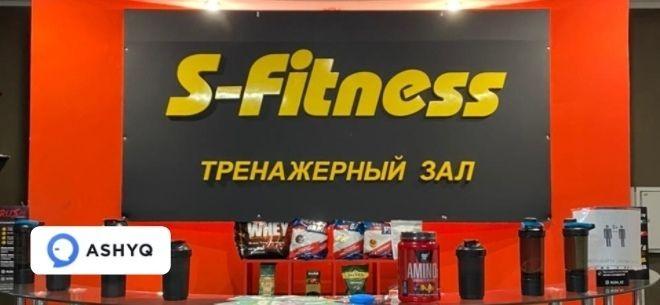 S-Fitness на Гагарина