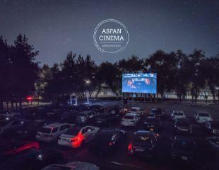 АвтоКино в Алматы! Посещение автокинотеатра Aspan Cinema на Аль-Фараби со скидкой 67%!