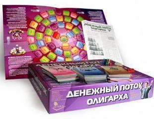 Примите участие в трансформационной игре «Денежный Поток Олигарха Онлайн» от Playtoria со скидкой 50%!