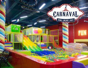 Посещение детского спортивного парка Carnaval в ТРЦ MOSKVA Metropolitan со скидкой до 37%!