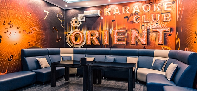 Караоке Orient