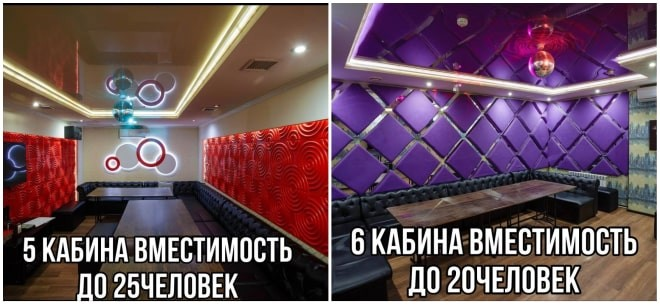 Караоке-бар «Рояль» на Нурмакова