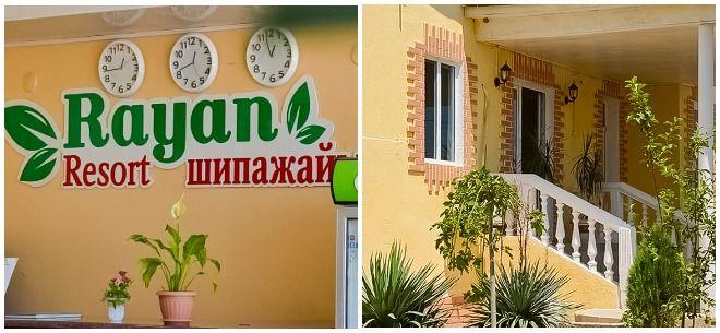 Санаторий Rayan Resort на Сарыагаш