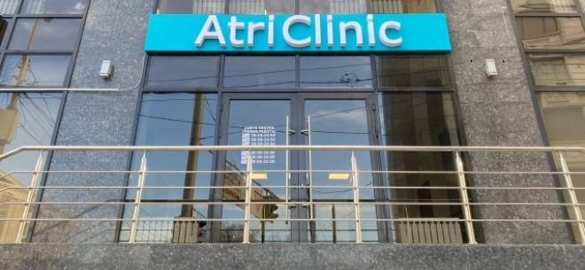 Лечебно-диагностический центр AtriClinic