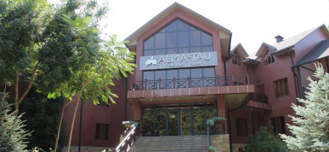Горный курорт ALMA-TAU