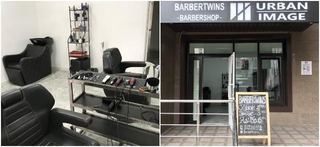 Барбершоп BarberTwins