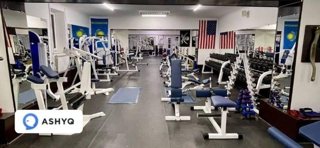 Old School Gym & Fitness